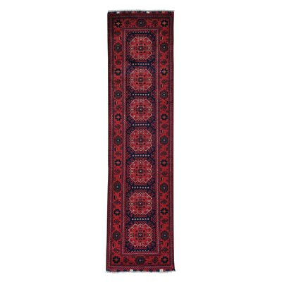 Afghan Khamyab Turkoman Oriental Hand-Knotted Blue Area Rug