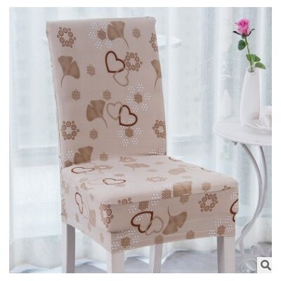 Elegant Box Cushion Dining Chair Slipcover Upholstery: Pink Love