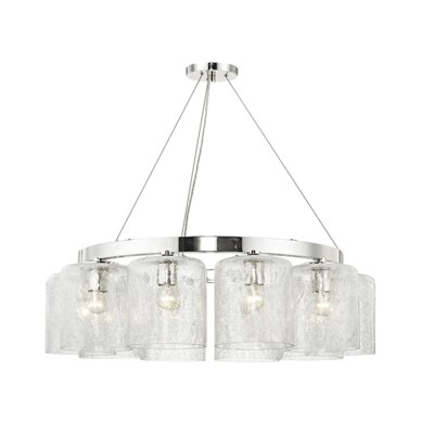 Ector 10-Light Candle-Style Chandelier Finish: Polished Nickel