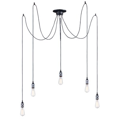 Hafley 5-Light Cluster Pendant