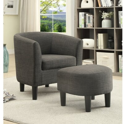 Finnell Dorris Fabric Armchair and Ottoman Upholstery: Gray