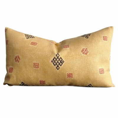 Becher Oriental Asian Print Decorative Pillow Cover