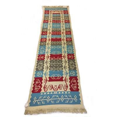 Swafford Accent Double Sided Blue/Red Indoor/Outdoor Area Rug