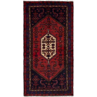 One-of-a-kind Baldon Hand-Knotted Wool Dark Copper Area Rug