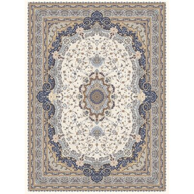 Rudder Blue/Beige Area Rug