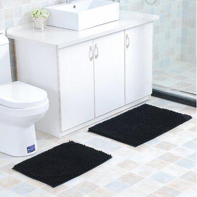 Mattocks Bath Rug Set Color: Black