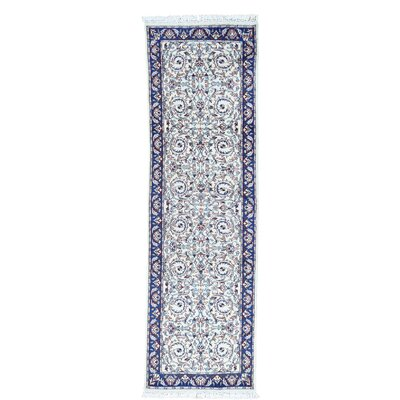 Mahal Sino Hand-Knotted Ivory Area Rug