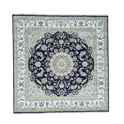250 Kpsi Nain Hand-Knotted Silk Blue Area Rug