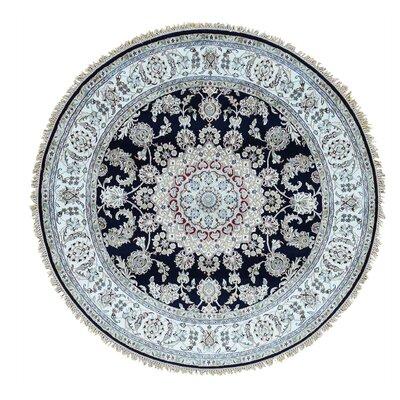 300 KPSI Nain Oriental Hand-Knotted Silk Blue Area Rug