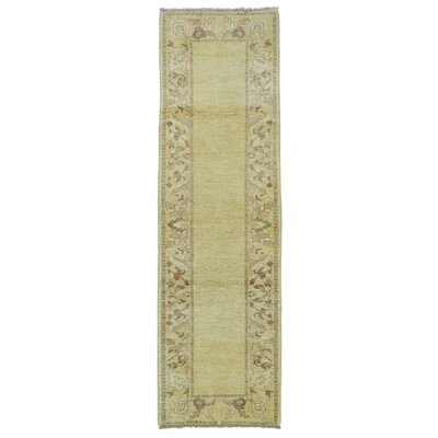 Agra Oriental Hand-Knotted Beige Area Rug