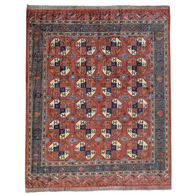 Afghan Ersari Elephant Hand-Knotted Red Area Rug