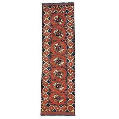 Elephant Afghan Ersari Hand-Knotted Red Area Rug