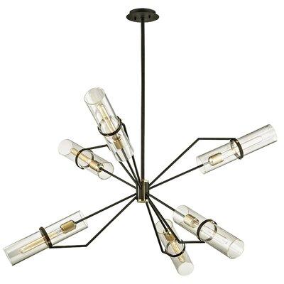 Easley 6-Light Sputnik Chandelier Size: 64.5 H x 50 W x 50 D