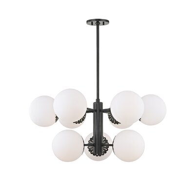 Huebner 9-Light Sputnik Chandelier Finish: Old Bronze