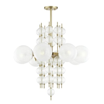 Leiser 8-Light Sputnik Chandelier Finish: Aged Brass