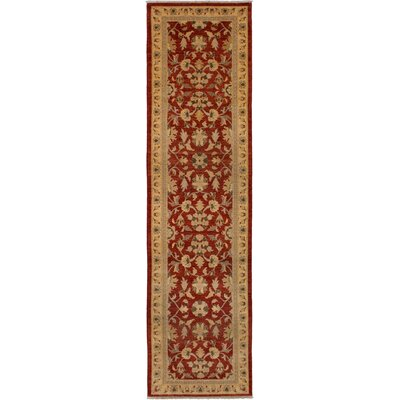One-of-a-Kind Charlena Hand-Knotted Wool Dark Red Area Rug