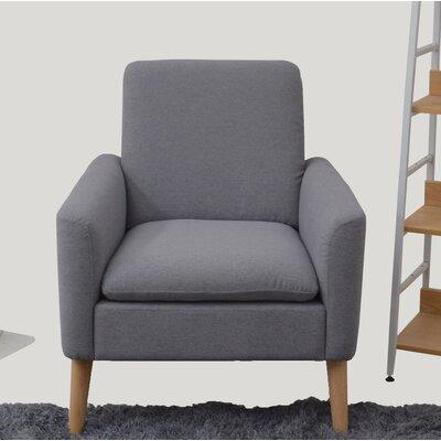 Garnes Armchair Upholstery: Gray