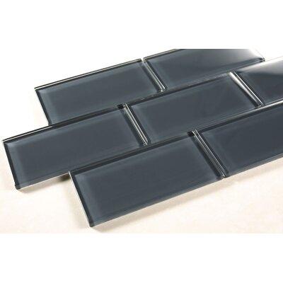 2 x 4 Glass Subway Tile in Dark Gray