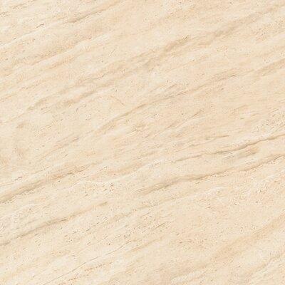 Glaced 24 x 24Porcelain Field Tile in Beige