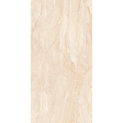 SAMPLE - Glazed Ceramic Field Tile in Beige