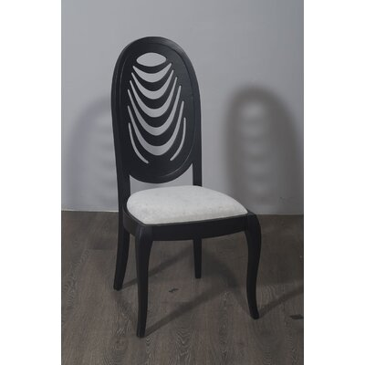 Mcdade Solid Wood Dining Chair