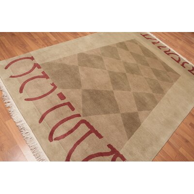 Welle One-of-a-Kind Modern Oriental Hand-Knotted Wool Khaki Area Rug