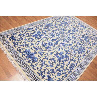 Harrah One-of-a-Kind Traditional Oriental Hand-Knotted Wool Ivory Area Rug