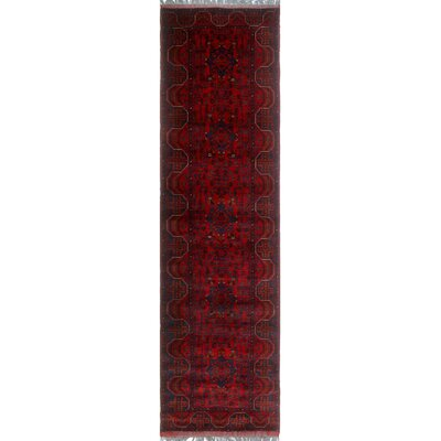 One-of-a-Kind Millar Efia Hand-Knotted Wool Red Area Rug