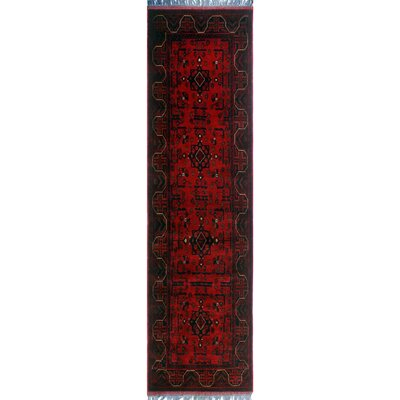 One-of-a-Kind Millar Ipyana Hand-Knotted Wool Red Area Rug
