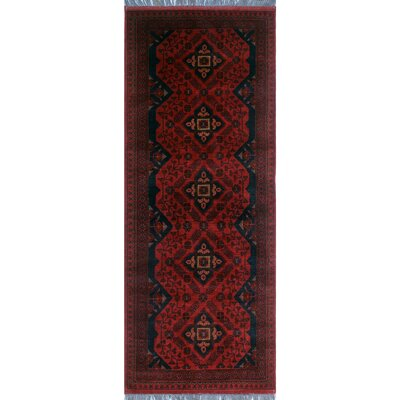 One-of-a-Kind Millar Hand-Knotted Wool Red Area Rug