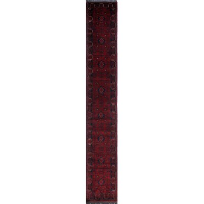 One-of-a-Kind Millar Enyonyam Hand-Knotted Wool Red Area Rug