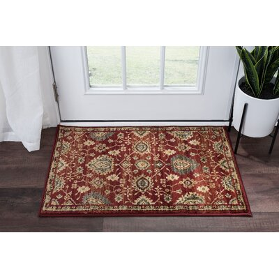 Mizer Transitional Border Red Area Rug Rug Size: Rectangle 2 x 3