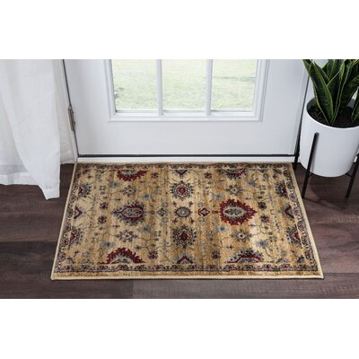 Mizer Transitional Border Beige Area Rug Rug Size: Rectangle 2 x 3