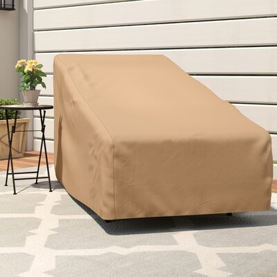 Wayfair Basics Patio Chaise Lounge Cover 211DFAFCB0BA4DA586E4800CA1280BE4