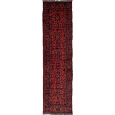 One-of-a-Kind Pinegar Finest Hand-Knotted Wool Dark Copper Area Rug