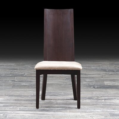 Keel Upholstered Dining Chair (Set of 2)