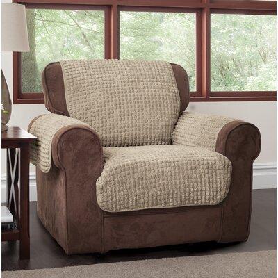 Box Cushion Armchair Slipcover Upholstery: Natural