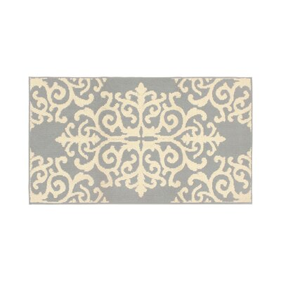 Are Gray/Ivory Area Rug Rug Size: Rectangle 26 x 42