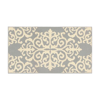 Are Gray/Ivory Area Rug Rug Size: Rectangle 28 x 48