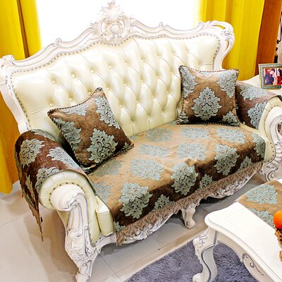 European Jacquard Sofa Slipcover Upholstery: Brown, Size: 55 W x 34 D