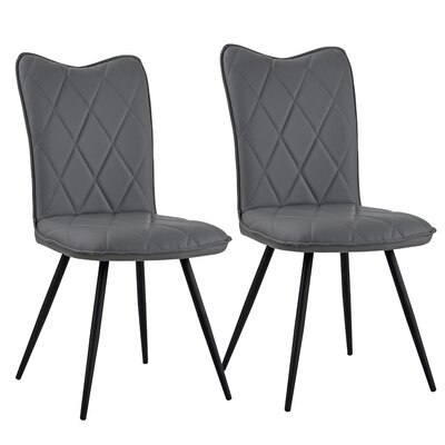 Giblin Upholstered Dining Chair Upholstery Color: Gray