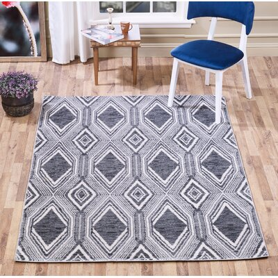 Gauna Ikat Gray Area Rug Rug Size: Rectangle 5 x 7