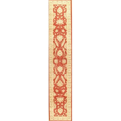 Pak Farahan Hand-Knotted Wool Coral Area Rug