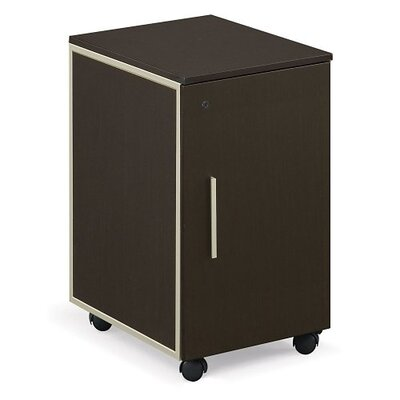 Gadson 1-Drawer Mobile Vertical Filing Cabinet Color: Espresso FB1F07141D9B4E24A408E93D799BFCAA