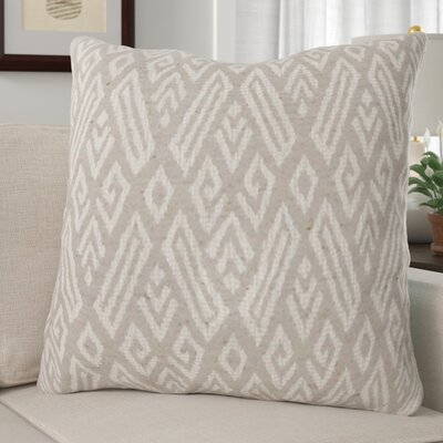 Armadillo Throw Pillow Color: Beige, Size: 15.3 x 15.3
