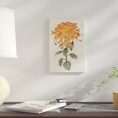 'Vibrant Mums I' Graphic Art Print on Wrapped Canvas A613F28CC304416FB86FC04023AA8421