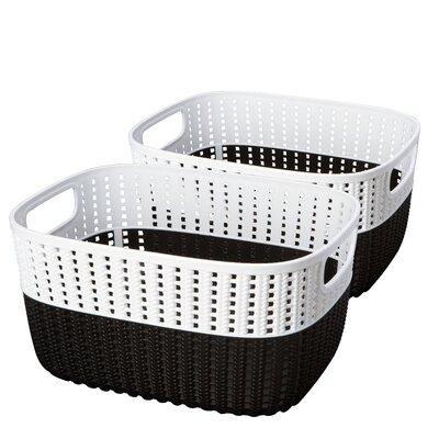 2-Tone Decorative Storage Plastic Basket