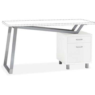 Laminate 2 Drawer 22.5 H x 17.75 W Desk File Pedestal Finish: White