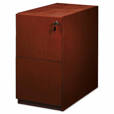 Luminary Series 27.75 H x 15 W Desk File Pedestal Finish: Cherry, Number of Drawers: 2