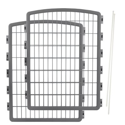 Expansion Kit for Indoor/Outdoor Plastic Pet Pen Color: Gray